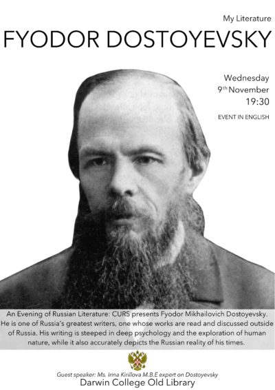 An Evening Of Russian Literature Fyodor Dostoyevsky