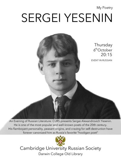 An Evening Of Russian Literature Sergei Yesenin